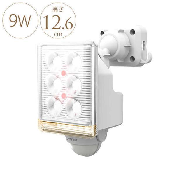 防犯ライト センサーライト LED フリーアーム式 リモコン付き 9W  屋外 防犯 ライト LED コンセント AC電源 簡単 設置