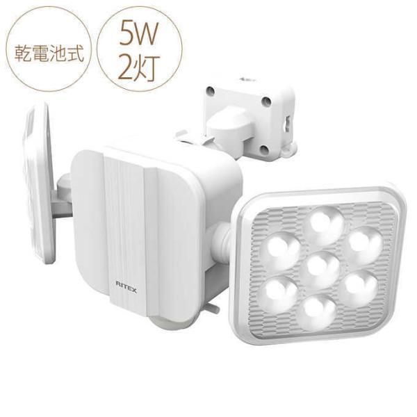 防犯ライト センサーライト ソーラー フリーアーム式 LED 乾電池 5W2灯  人感センサー 防犯 ライト 自動 点灯 ソーラー充電 シンプル