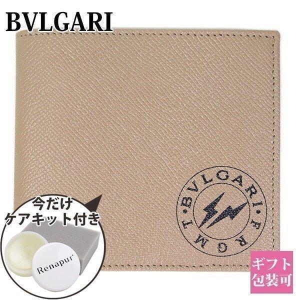 ブルガリ BVLGARI 財布 メンズ 二つ折り財布 藤原ヒロシ コラボ フラグメント シルバーグレー 288571 garlandstore