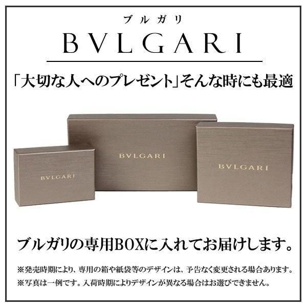 ブルガリ BVLGARI 財布 メンズ 二つ折り財布 藤原ヒロシ コラボ フラグメント シルバーグレー 288571 garlandstore 11