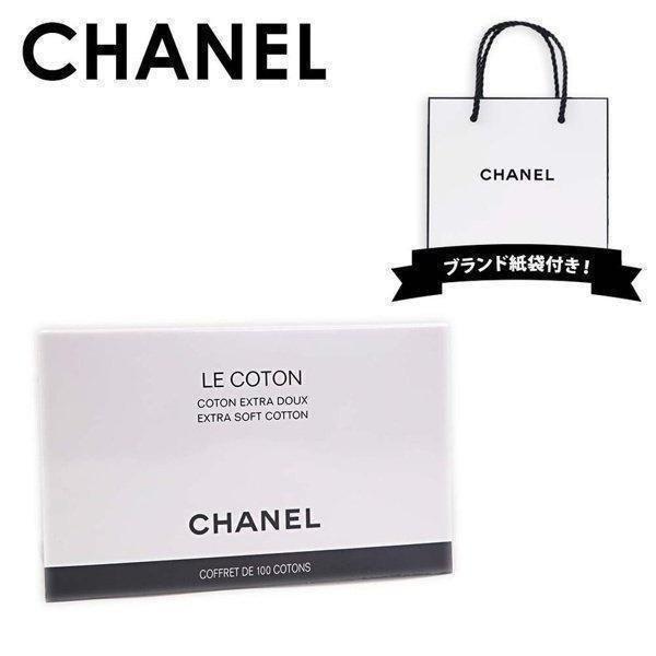 シャネル コットン 100枚入 レディース プチギフト お祝い 化粧品 LE COTON garlandstore