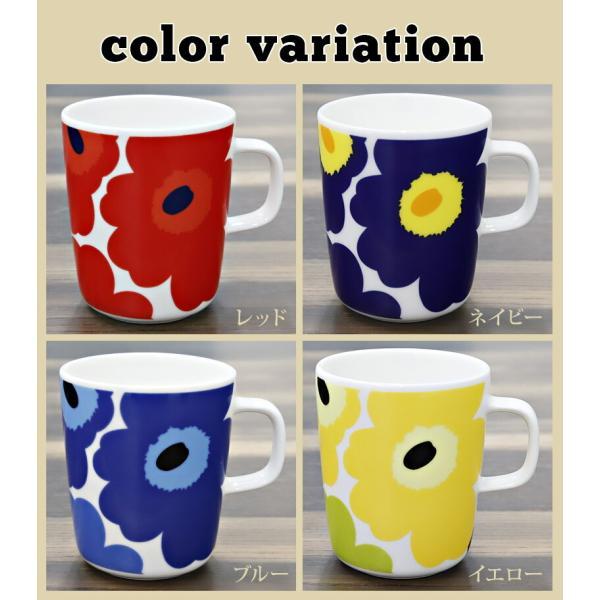 名入れ マリメッコ マグカップ marimekko ウニッコ コップ 北欧 デザイン 陶磁器 UNIKKO MUG CUP 63431/250ml SALE 北欧雑貨 花柄 プレゼント 刻印|garlandstore|03