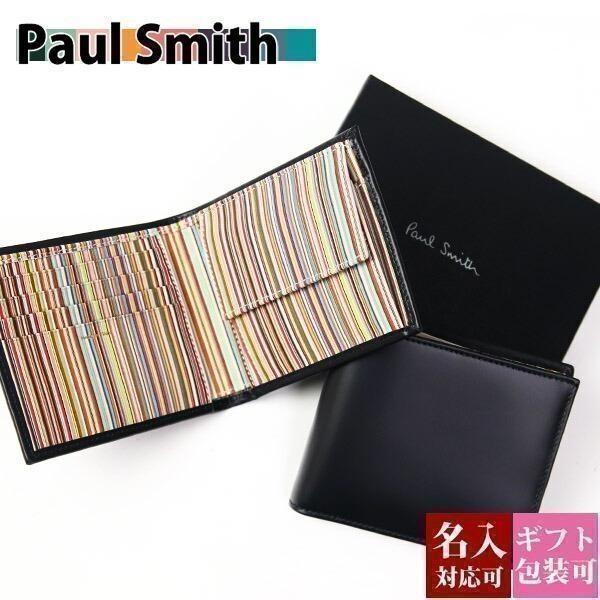 名入れ ポールスミス 財布二つ折り財布 ブラック 黒×マルチストライプ M1A 4833 AMULTI 79 薄型財布 プレゼント 刻印|garlandstore
