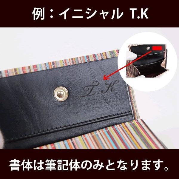名入れ ポールスミス 財布二つ折り財布 ブラック 黒×マルチストライプ M1A 4833 AMULTI 79 薄型財布 プレゼント 刻印|garlandstore|12