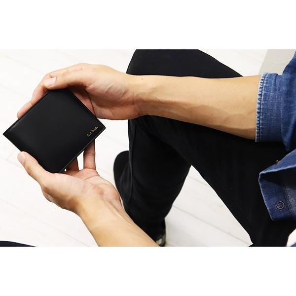 名入れ ポールスミス 財布二つ折り財布 ブラック 黒×マルチストライプ M1A 4833 AMULTI 79 薄型財布 プレゼント 刻印|garlandstore|09