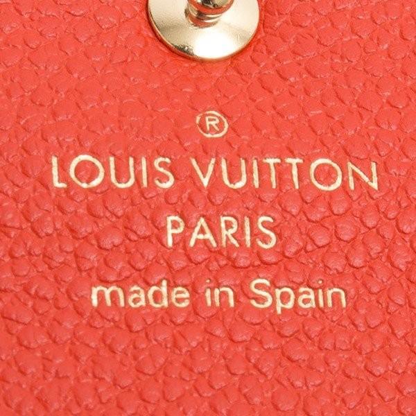 ルイヴィトン LOUIS VUITTON 財布 長財布 モノグラム アンプラント ポルトフォイユ エミリ ブルーミング フラワー コレクション ローズプードル M64162