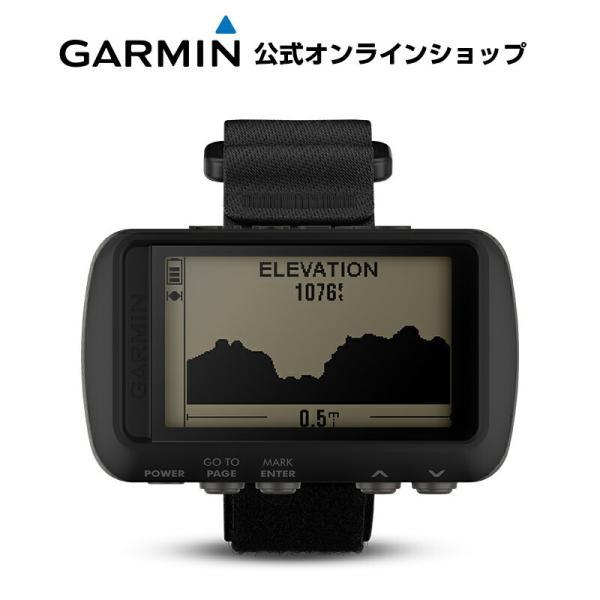 ガーミン 公式 Foretrex601 GPS トレッキングナビ 電子コンパス 気圧高度計 メール 暗視ゴーグル対応 日本正規品 メーカー公式