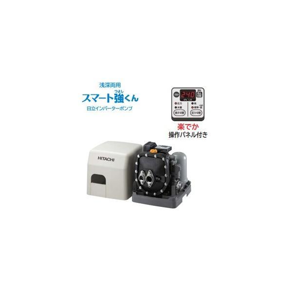 *日立*CM-P400X 浅深両用自動ブラダ式ポンプ 出力400W 〈単相100V〉〈送料無料〉