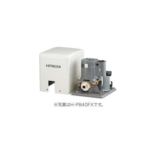 *日立*H-PB100FX 6〈60Hz用〉自動式給湯加圧ポンプ 単相100V【送料無料】