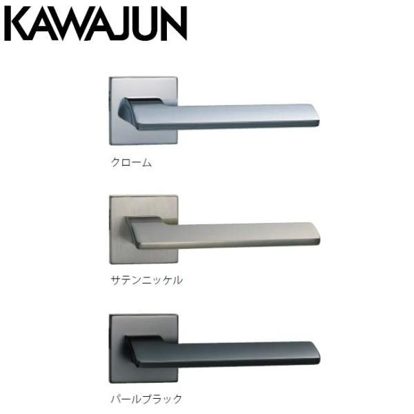 *KAWAJUN/カワジュン*JR レバーハンドル 室内用 ドアノブ ドアレバー 寝室 トイレ リビング ダイニング ハンドル 交換〈メーカー直送便配送/代引・後払不可〉|gas