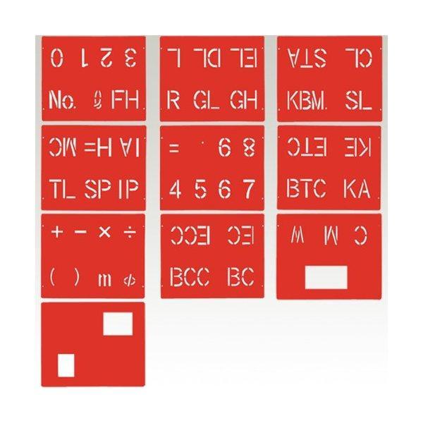 スプレーシート 路線記号 HS-R45 文字高45mm 10枚組 ハイビスカス