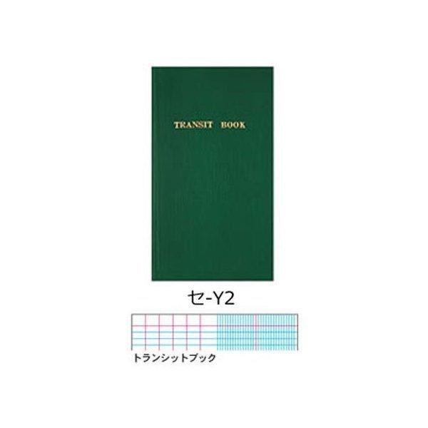 コクヨ レベルブック (野帳・手簿)  セ-Y2 トランシットブック/10冊入