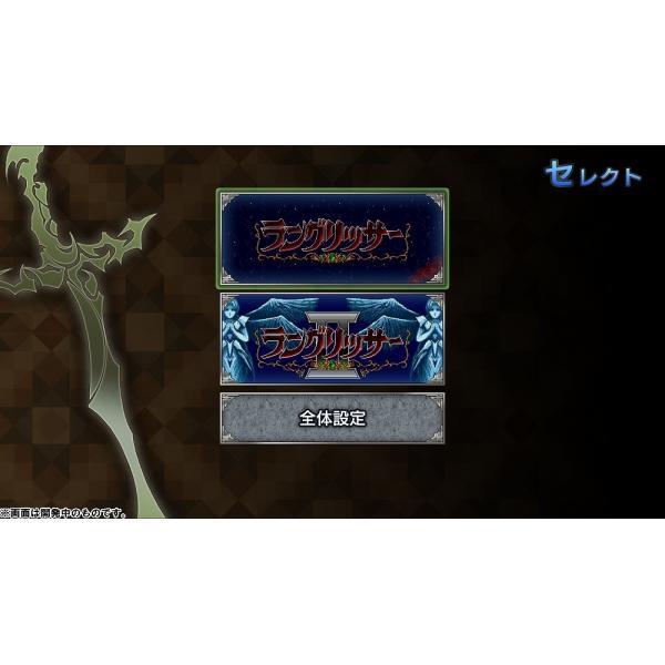 Switch ラングリッサー1&2 通常版 びっく宝島特典付 新品 発売中 gatkrjm 07