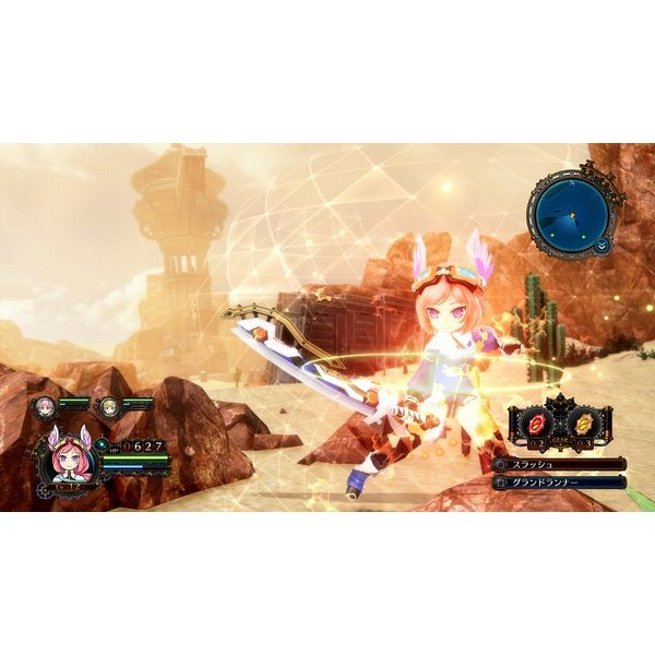 PS4 アークオブアルケミスト 通常版 宝島特典付 新品 発売中|gatkrjm|03