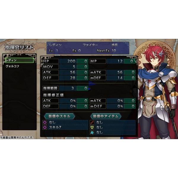 PS4 ラングリッサー1&2 通常版 びっく宝島特典付 新品 発売中 gatkrjm 03