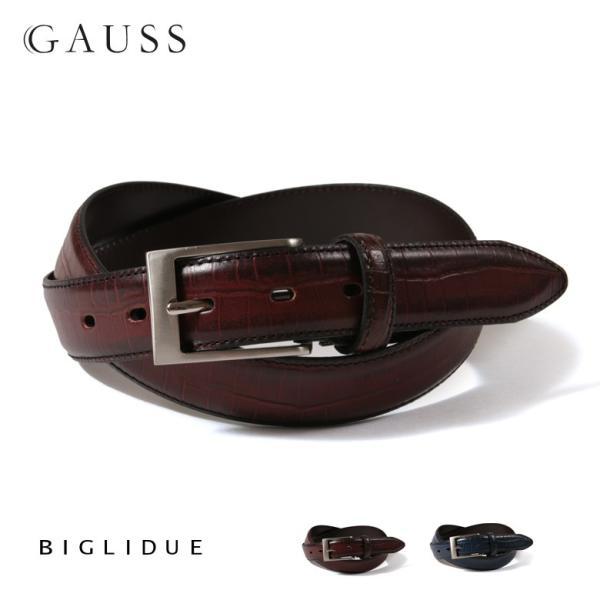 BIGLIDUE 日本製 本革 クロコダイル 型押し ベルト メンズ 革 男性用 ベルト バッグ・小物・ブランド雑貨 結婚式 二次会 パーティー ブランド|gauss