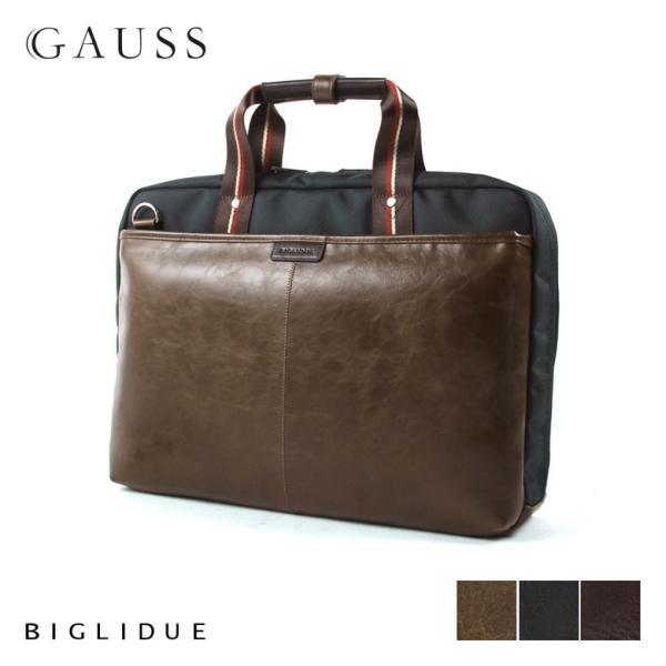 3方開き 2WAY ブリーフケース バッグ バッグ 小物 雑貨 結婚式 二次会 パーティー ブランド BIGLIDUE|gauss