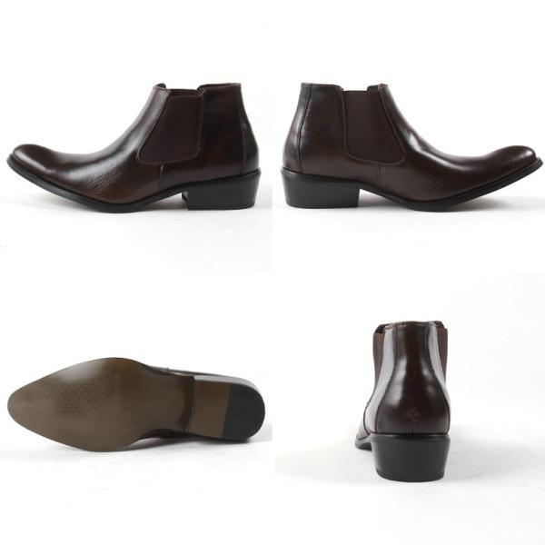 本革 レザー サイドゴア ブーツ メンズ 靴 シューズ 結婚式 二次会 パーティー ブランド Black on TETE HOMME|gauss|05