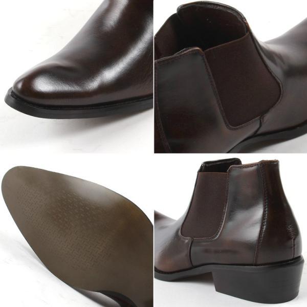 本革 レザー サイドゴア ブーツ メンズ 靴 シューズ 結婚式 二次会 パーティー ブランド Black on TETE HOMME|gauss|06