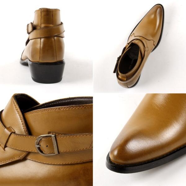 モンク 本革 レザー ブーツ メンズ靴 靴 シューズ 結婚式 二次会 パーティー ブランド Black on TETE HOMME ダブルモンク|gauss|06