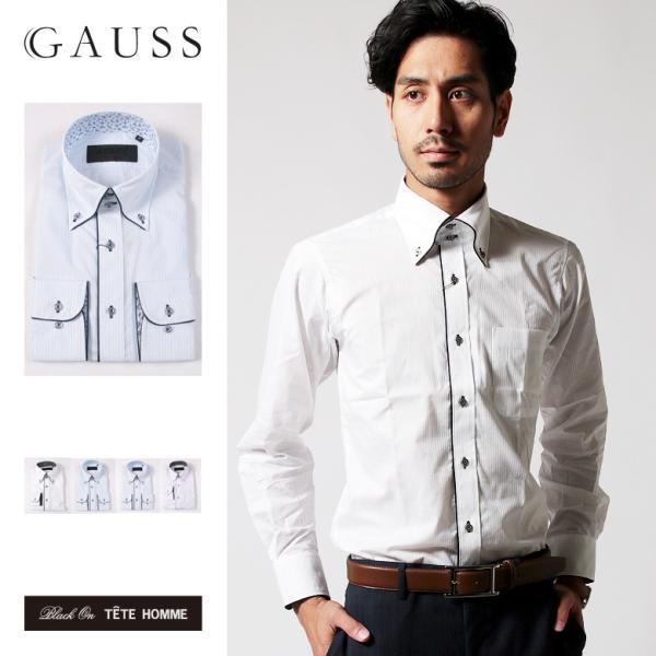 裏地 花柄 シャツ メンズ ADMIX ATELIER SAB MEN 日本製 デュエボットーニ カラー パイピング 長袖 ワイシャツ カジュアルシャツ 結婚式 二次会 パーティー|gauss