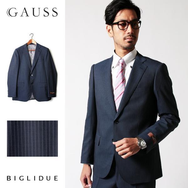 BIGLIDUE ストライプ 2B スーツ セットアップ シングル メンズファッション 結婚式 二次会 パーティー ブランド gauss