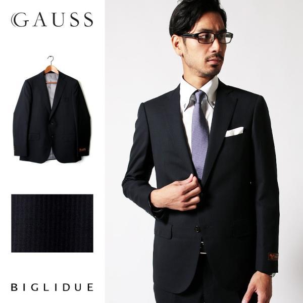 BIGLIDUE シャドー ヘリンボーン スーツ セットアップ シングル メンズファッション 結婚式 二次会 パーティー ブランド|gauss