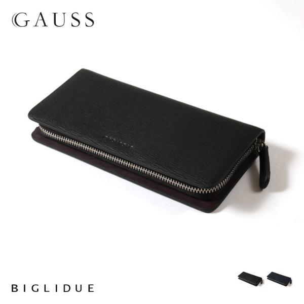 本革 型押し イタリアン レザー 牛革 ラウンド ファスナー 長財布 ウォレット 財布 メンズ 雑貨 ブランド BIGLIDUE ビリドゥーエ|gauss