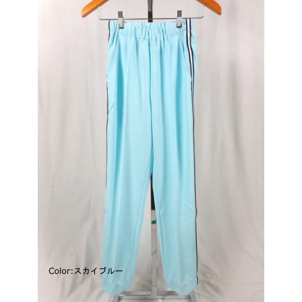 介護士 6802-73 男女パンツ サイズ:L (股下:76cm)シャロレー(Charolais)|gaw