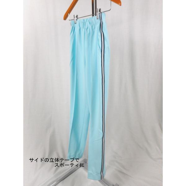 介護士 6802-73 男女パンツ サイズ:L (股下:76cm)シャロレー(Charolais)|gaw|02