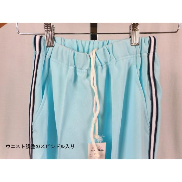 介護士 6802-73 男女パンツ サイズ:L (股下:76cm)シャロレー(Charolais)|gaw|04