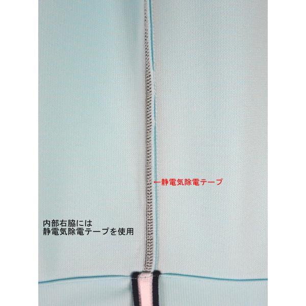 介護士 6802-73 男女パンツ サイズ:L (股下:76cm)シャロレー(Charolais)|gaw|05