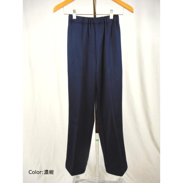 介護士 4351-89 男女ストレートパンツ サイズ:3L(股下71cm)シャロレー(charolais)|gaw