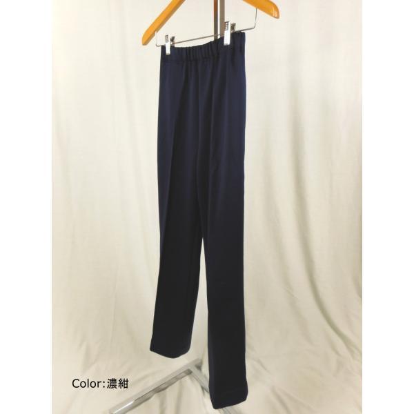 介護士 4351-89 男女ストレートパンツ サイズ:3L(股下71cm)シャロレー(charolais)|gaw|02