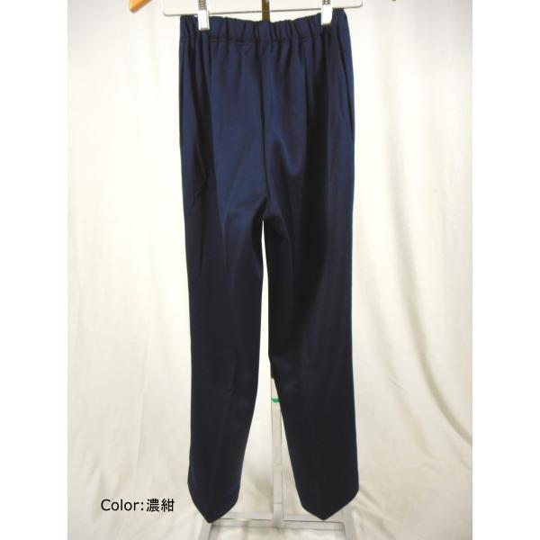 介護士 4351-89 男女ストレートパンツ サイズ:3L(股下71cm)シャロレー(charolais)|gaw|03