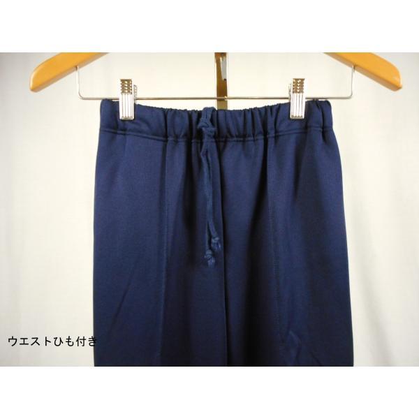 介護士 4351-89 男女ストレートパンツ サイズ:3L(股下71cm)シャロレー(charolais)|gaw|04