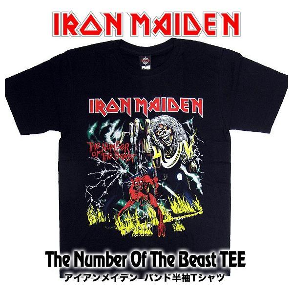 【メール便送料無料】IRON MAIDEN アイアン・メイデン バンドTシャツ BG-0004-BK The Number Of The Beast TEE 半袖Tシャツ gb-int