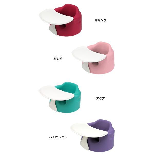 BUMBO バンボ ベビーチェア トレイ付き (訳あり・メール便不可・ラッピング不可)|gb-int|05