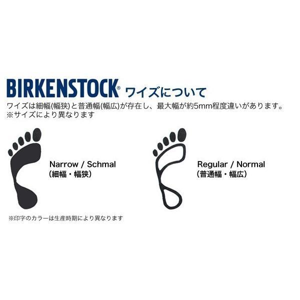 (アウトレット) BIRKENSTOCK ビルケンシュトック アリゾナ ビルコフロー コンフォートサンダル メンズ 051703 051793|gb-int|06