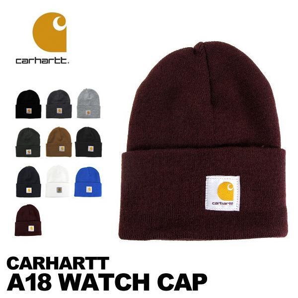 カーハート ニットキャップ ニット帽 Carhartt A18 (メール便対応) gb-int