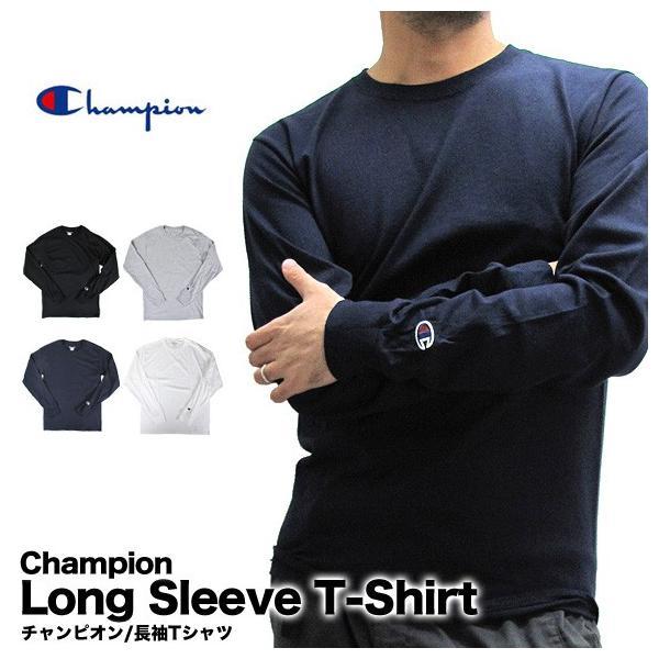 チャンピオン Champion Tシャツ CC8C クルーネック 無地 長袖 USAモデル 5.2 oz Long Sleeve Tee (メール便対応)|gb-int
