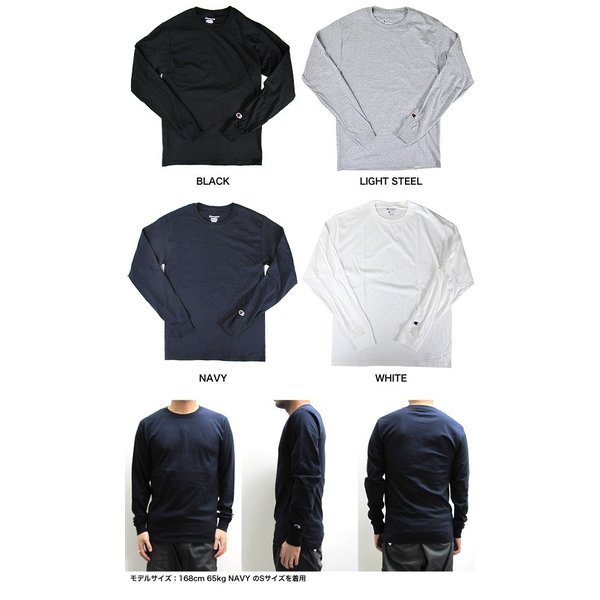 チャンピオン Champion Tシャツ CC8C クルーネック 無地 長袖 USAモデル 5.2 oz Long Sleeve Tee (メール便対応)|gb-int|03