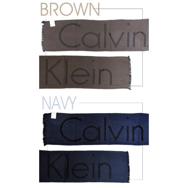 Calvin Klein カルバンクライン ツイル織 ロゴ スカーフ マフラー HKC73621 WOVEN TWILL LOGO SCARF|gb-int|05