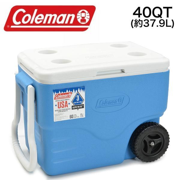 【訳ありアウトレット】COLEMAN コールマン 40QT 6240A718G ホイールクーラー 37.9L COLEMAN WHEELED COOLER[返品交換不可]|gb-int