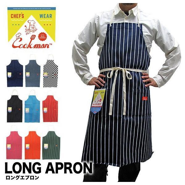 Cookman クックマン コックマン エプロン ショップエプロン LONG APRON ロングエプロン(メール便対応)|gb-int
