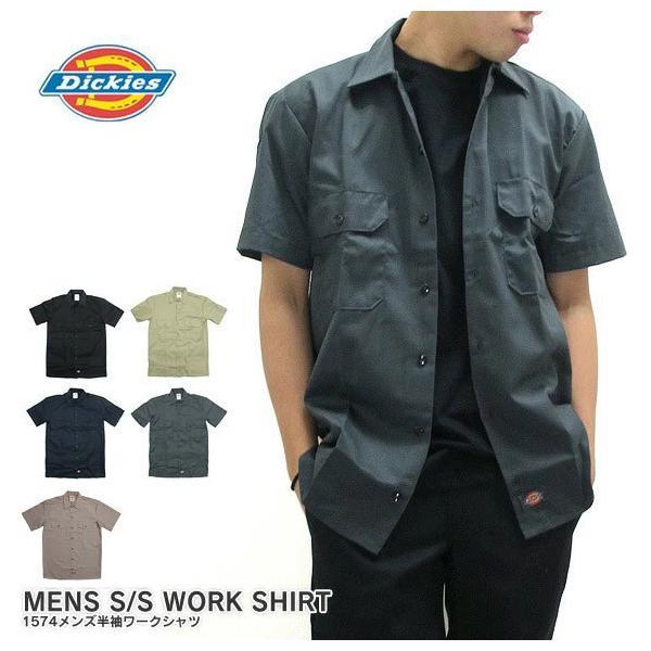 ディッキーズ ワークシャツ 半袖 USAモデル 1574 Dickies  カジュアルシャツ|gb-int
