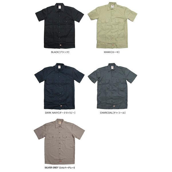 ディッキーズ ワークシャツ 半袖 USAモデル 1574 Dickies  カジュアルシャツ|gb-int|03