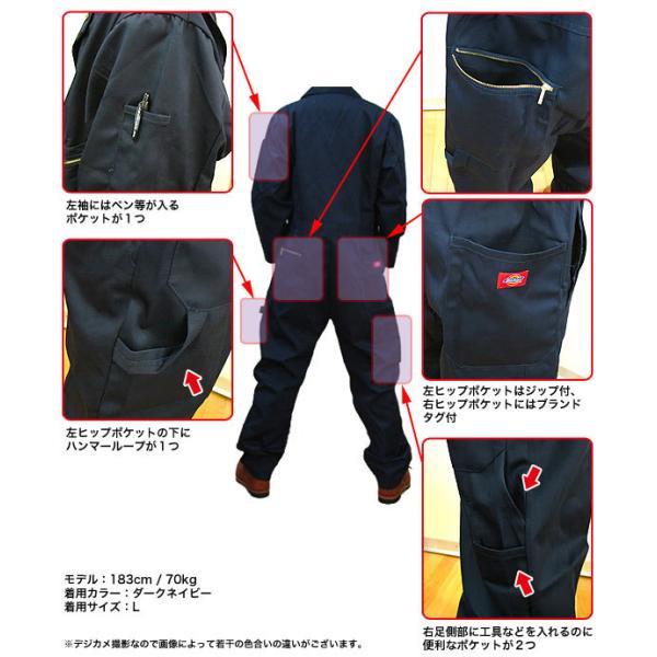 ディッキーズ つなぎ 長袖 48799 Dickies 作業服|gb-int|03