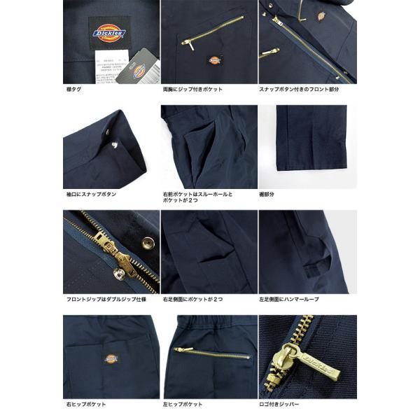 ディッキーズ つなぎ インチサイズ 長袖 ME4879 Dickies 作業服 (返品交換不可)|gb-int|02