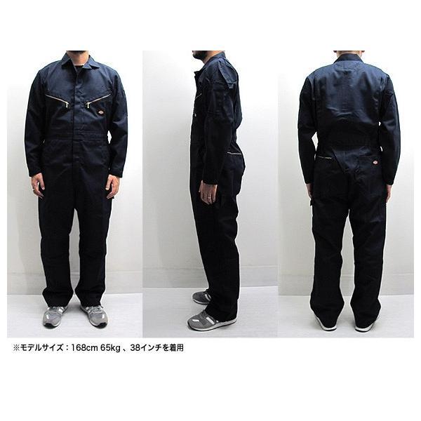 ディッキーズ つなぎ インチサイズ 長袖 ME4879 Dickies 作業服 (返品交換不可)|gb-int|04